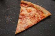 Ένας διαφορετικός τρόπος για να φάτε την πίτσα που έχει μείνει από χθες (3)