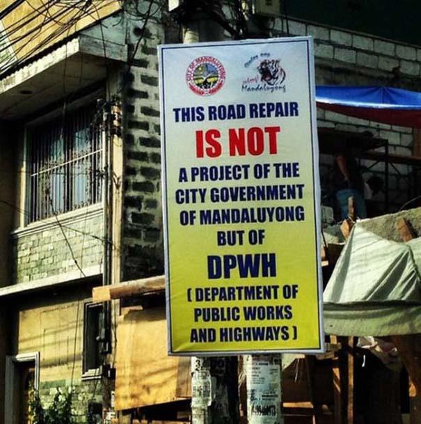 Εν τω μεταξύ, στις Φιλιππίνες... (4)