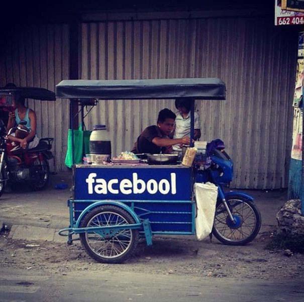Εν τω μεταξύ, στις Φιλιππίνες... (15)