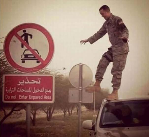 Επαναστάτες που λατρεύουν να παραβιάζουν τους κανόνες (16)
