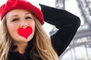 Πως να πεις «σ' αγαπώ» σε διάφορες γλώσσες