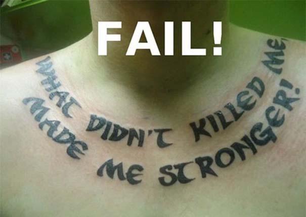 Τατουάζ που σε κάνουν να απορείς (2)