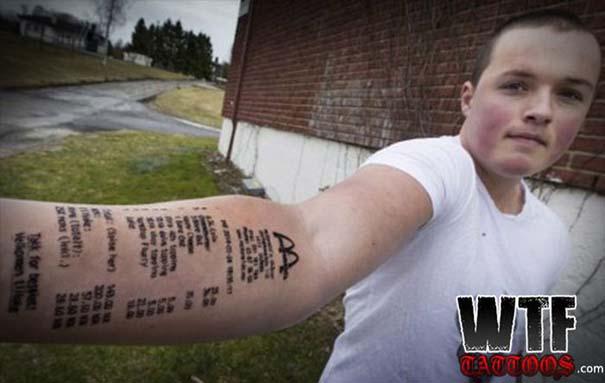 Τατουάζ που σε κάνουν να απορείς (30)