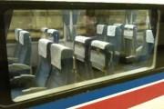 Τρένο με περιστρεφόμενα καθίσματα