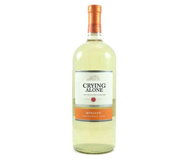Αν τα αλκοολούχα ποτά είχαν ειλικρινή ονομασία (1)