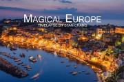 Εκπληκτική περιήγηση σε 30 ευρωπαϊκές χώρες