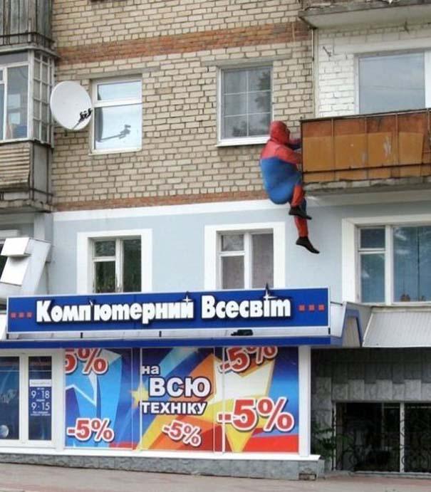 Εν τω μεταξύ στη Ρωσία... (6)