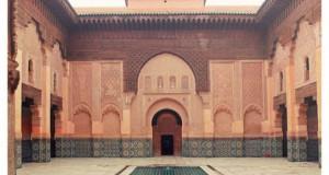 Φωτογραφική περιήγηση στο Μαρακές