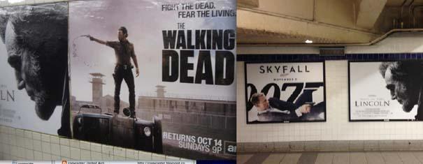 Ατυχώς τοποθετημένες διαφημίσεις (4)