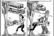 Φωτογραφίες γεμάτες ειρωνεία (2)