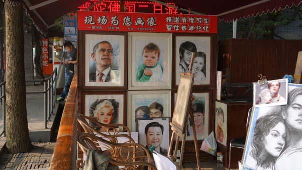 Εν τω μεταξύ, στην Κίνα... (9)