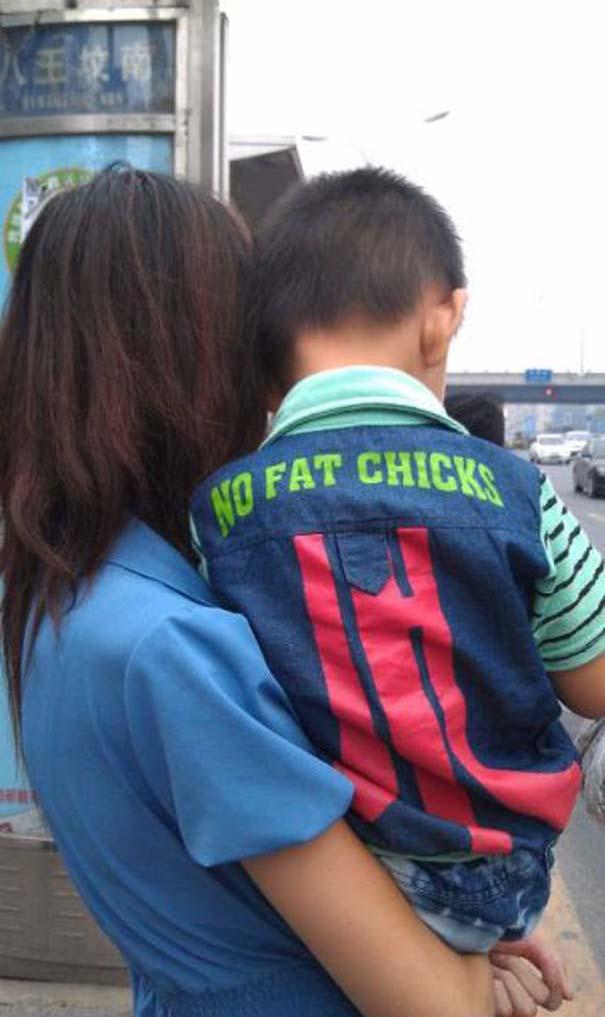 Εν τω μεταξύ, στην Κίνα... (4)