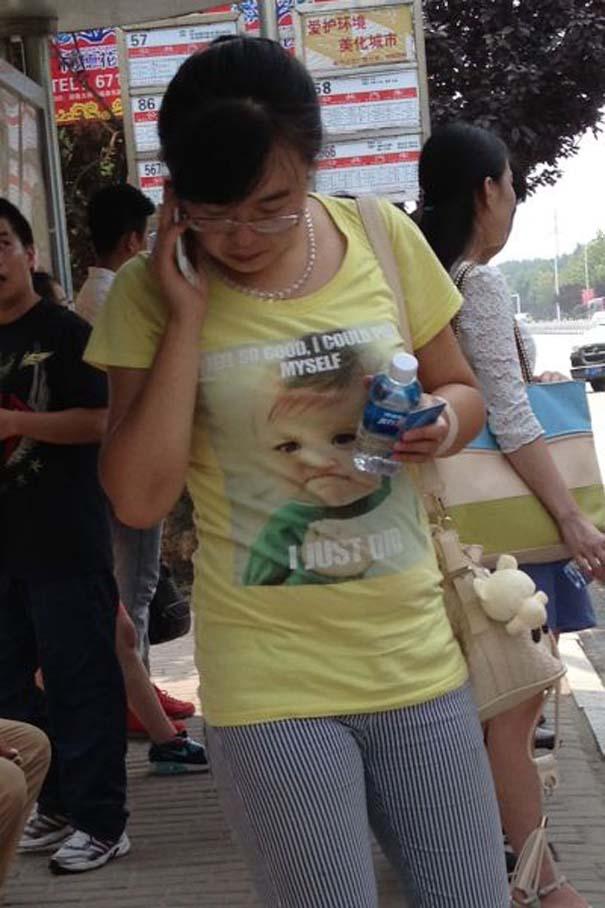 Εν τω μεταξύ, στην Κίνα... (11)