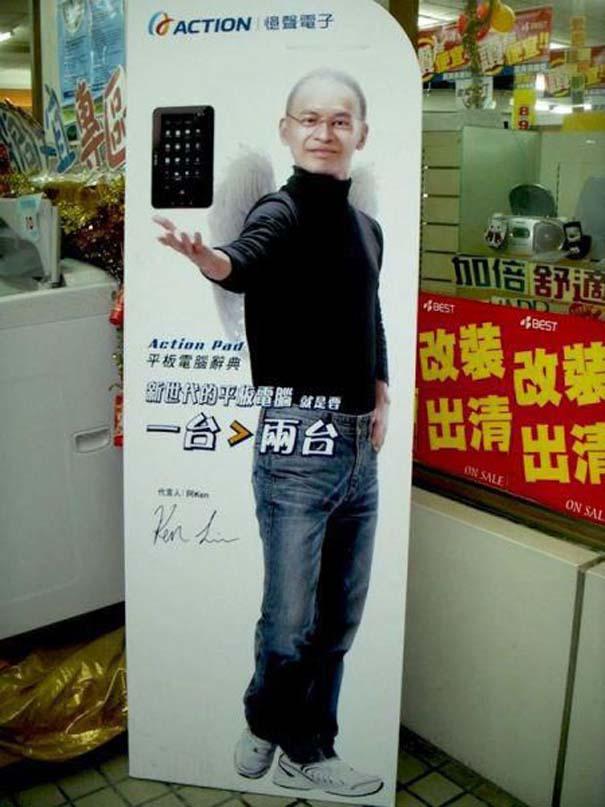 Εν τω μεταξύ, στην Κίνα... (14)