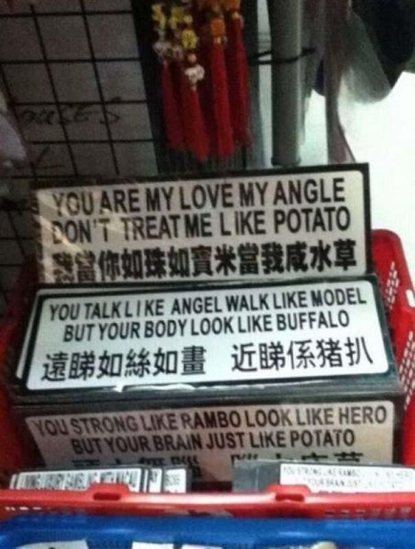 Εν τω μεταξύ, στην Κίνα... (15)