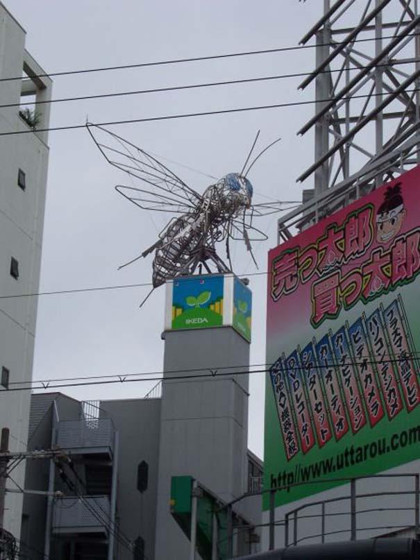 Εν τω μεταξύ, στην Ιαπωνία... (12)