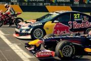 Formula 1 vs Μοτοσυκλέτας και Supercar