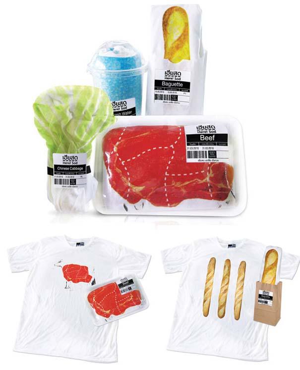 Παράξενες συσκευασίες προϊόντων (5)