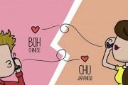 Πως ακούγεται το φιλί, το γάβγισμα και άλλα πράγματα σε διάφορες γλώσσες (1)