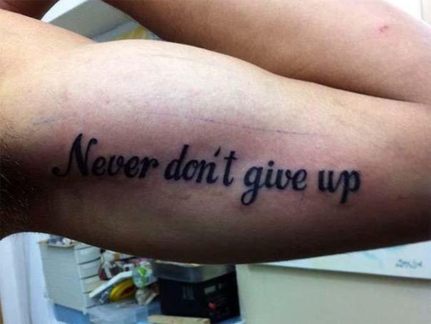18 τατουάζ με ορθογραφικά λάθη... μη σου τύχει! (7)