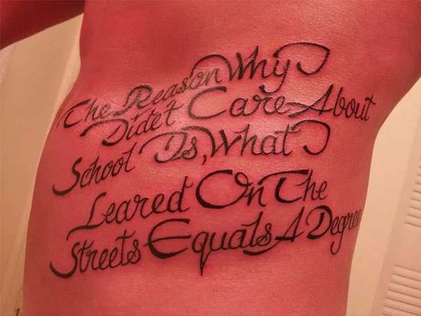 18 τατουάζ με ορθογραφικά λάθη... μη σου τύχει! (9)
