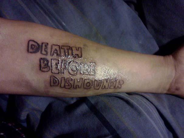 18 τατουάζ με ορθογραφικά λάθη... μη σου τύχει! (10)