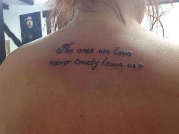 18 τατουάζ με ορθογραφικά λάθη... μη σου τύχει! (13)