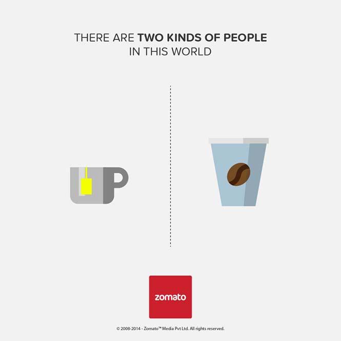 Υπάρχουν δυο τύποι ανθρώπων στον κόσμο (1)