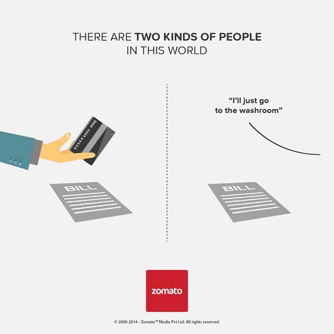 Υπάρχουν δυο τύποι ανθρώπων στον κόσμο (7)