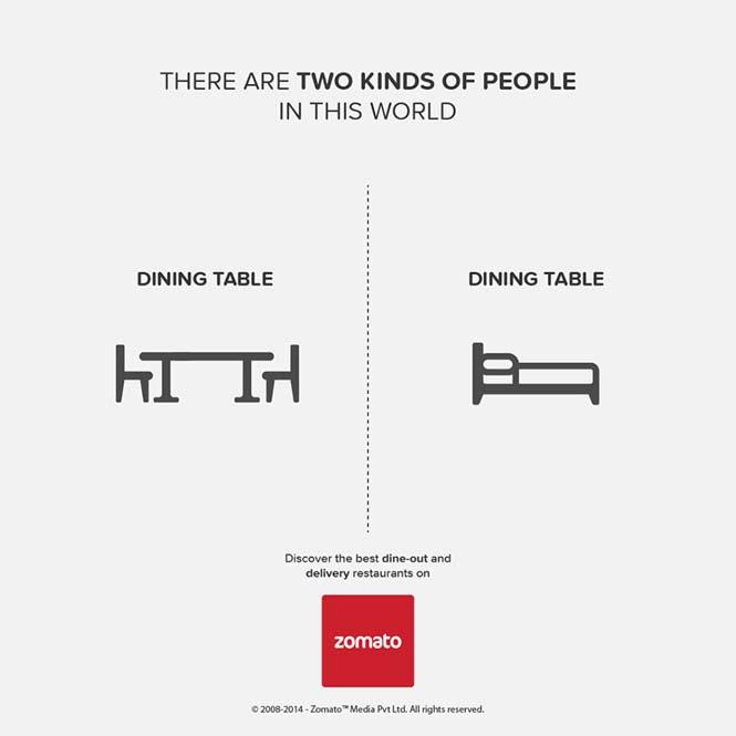 Υπάρχουν δυο τύποι ανθρώπων στον κόσμο (8)
