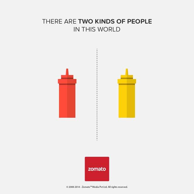 Υπάρχουν δυο τύποι ανθρώπων στον κόσμο (11)