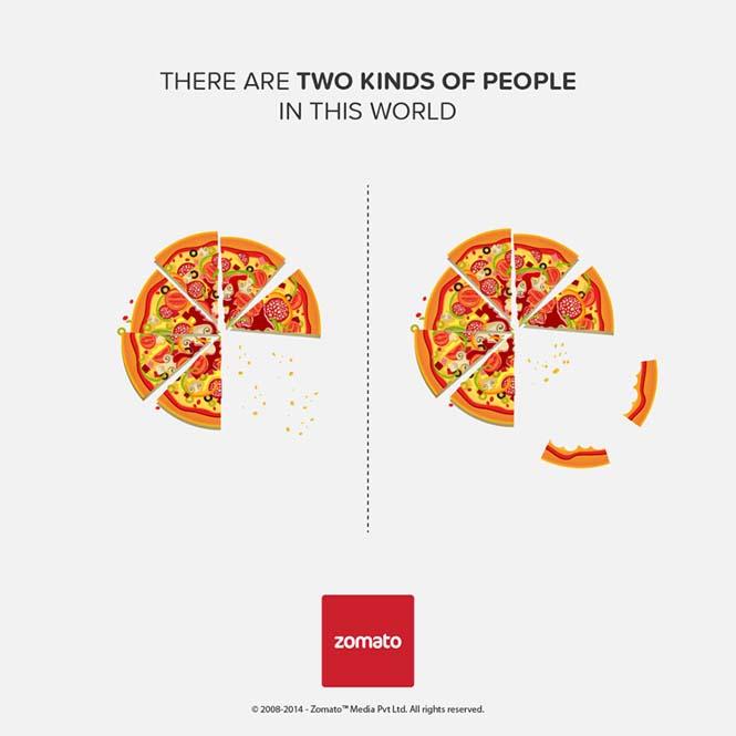 Υπάρχουν δυο τύποι ανθρώπων στον κόσμο (13)