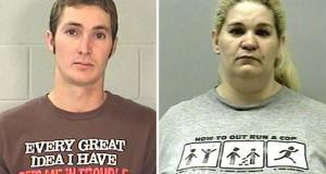 27 άνθρωποι που συνελήφθησαν με την κατάλληλη μπλούζα για την περίσταση