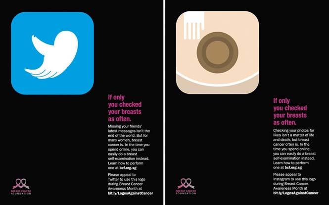 Διαφημίσεις ευαισθητοποίησης για τον καρκίνο του μαστού (2)