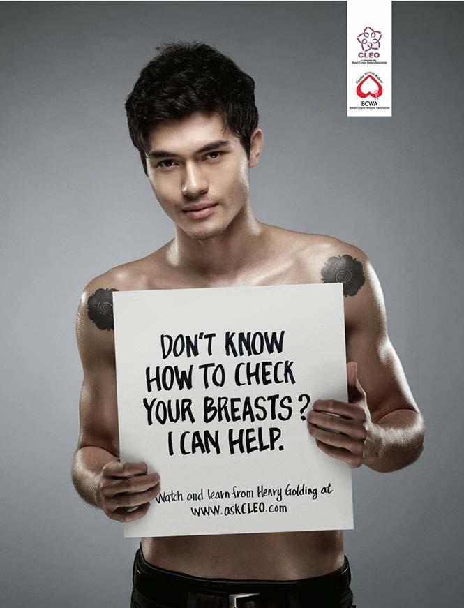 Διαφημίσεις ευαισθητοποίησης για τον καρκίνο του μαστού (4)