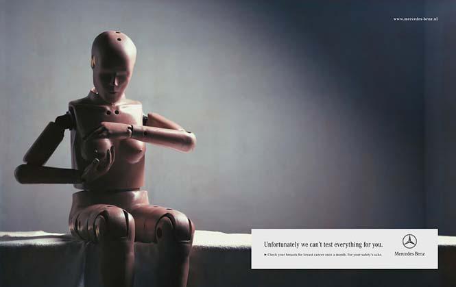Διαφημίσεις ευαισθητοποίησης για τον καρκίνο του μαστού (5)