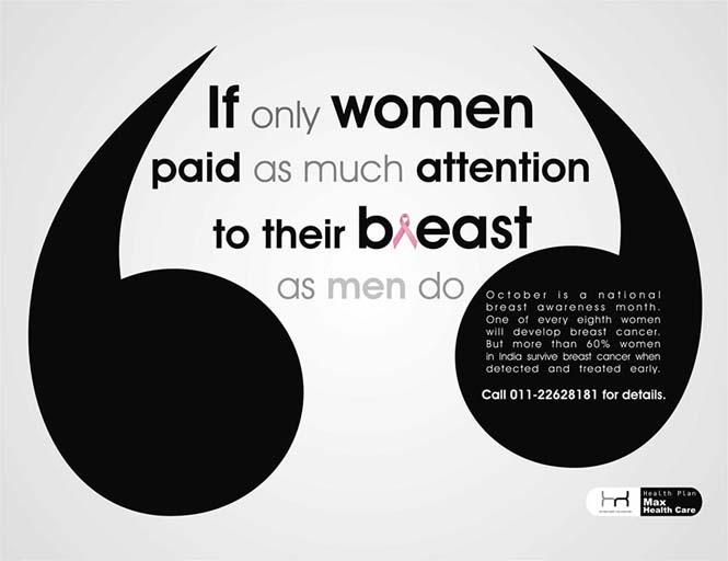 Διαφημίσεις ευαισθητοποίησης για τον καρκίνο του μαστού (7)