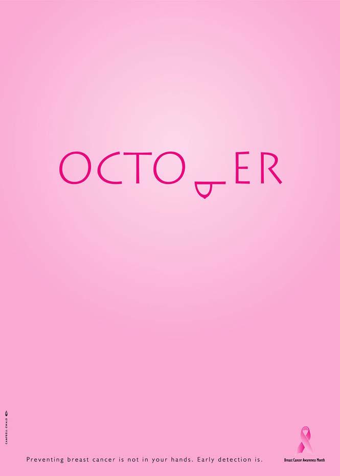 Διαφημίσεις ευαισθητοποίησης για τον καρκίνο του μαστού (11)