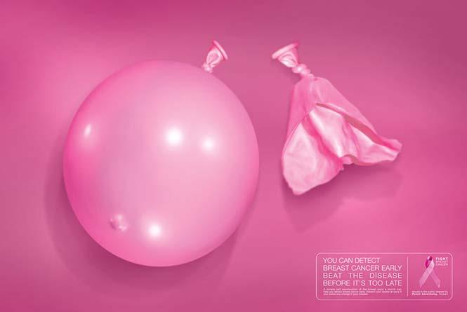 Διαφημίσεις ευαισθητοποίησης για τον καρκίνο του μαστού (12)