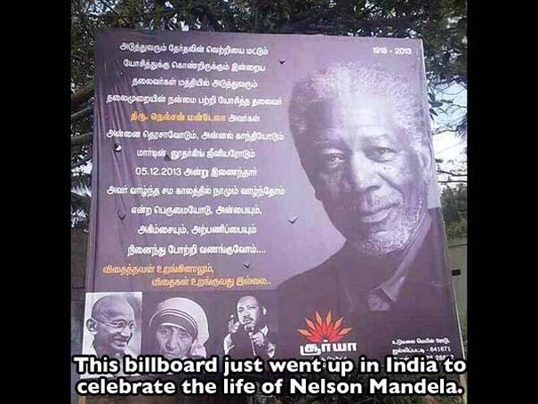 Εν τω μεταξύ, στην Ινδία... (4)