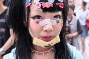 Η μόδα στους δρόμους του Τόκιο (8)