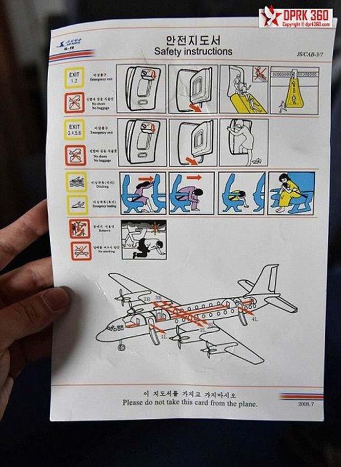 Μια πτήση με τις αερογραμμές της Βόρειας Κορέας (15)