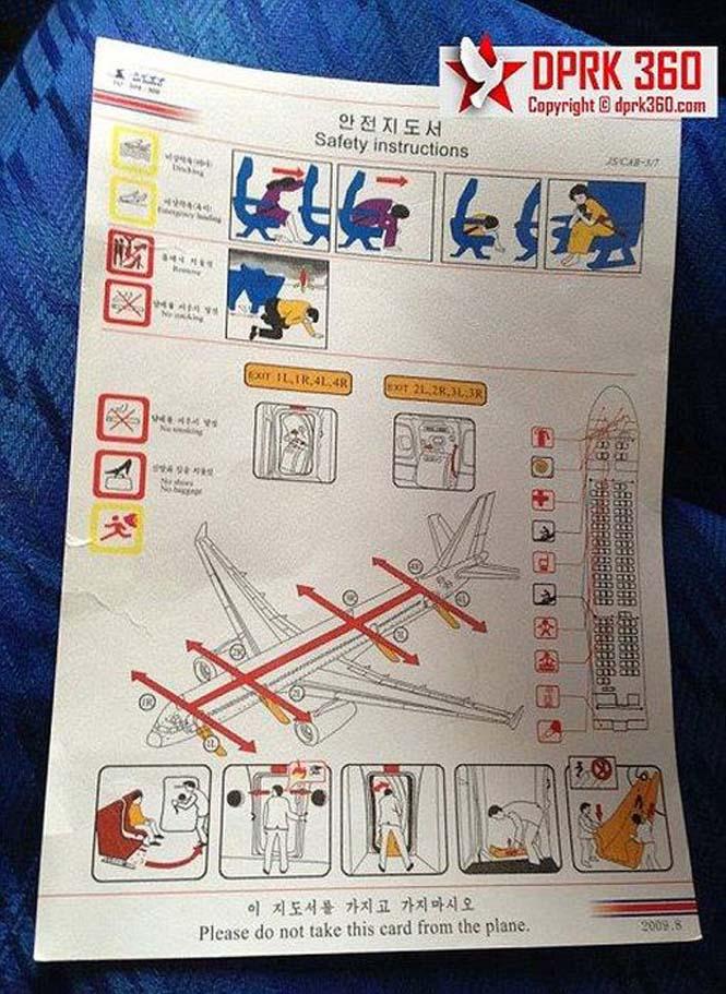 Μια πτήση με τις αερογραμμές της Βόρειας Κορέας (16)
