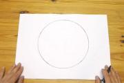 Πως να σχηματίσετε έναν τέλειο κύκλο στο χαρτί
