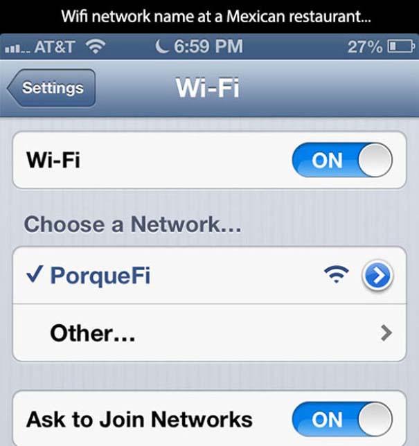 Στην εποχή του Wi-Fi (7)