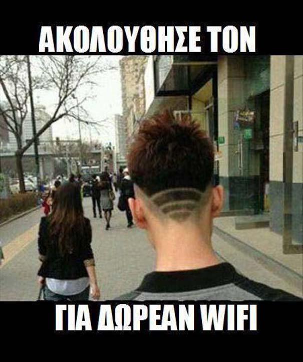 Στην εποχή του Wi-Fi (21)