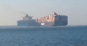 Σύγκρουση δύο γιγάντιων πλοίων στη διώρυγα του Σουέζ (Video)