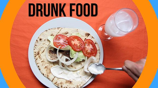 Τα πιο διάσημα φαγητά του κόσμου στο τέλος μιας βραδινής εξόδου