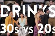 20αρηδες vs 30αρηδες: Έξοδος για ποτό