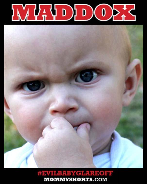 Μωρά που... δαγκώνουν (2)